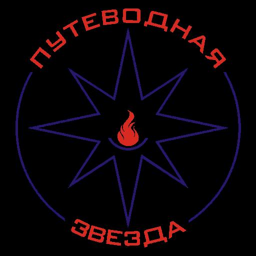 Символ клуба