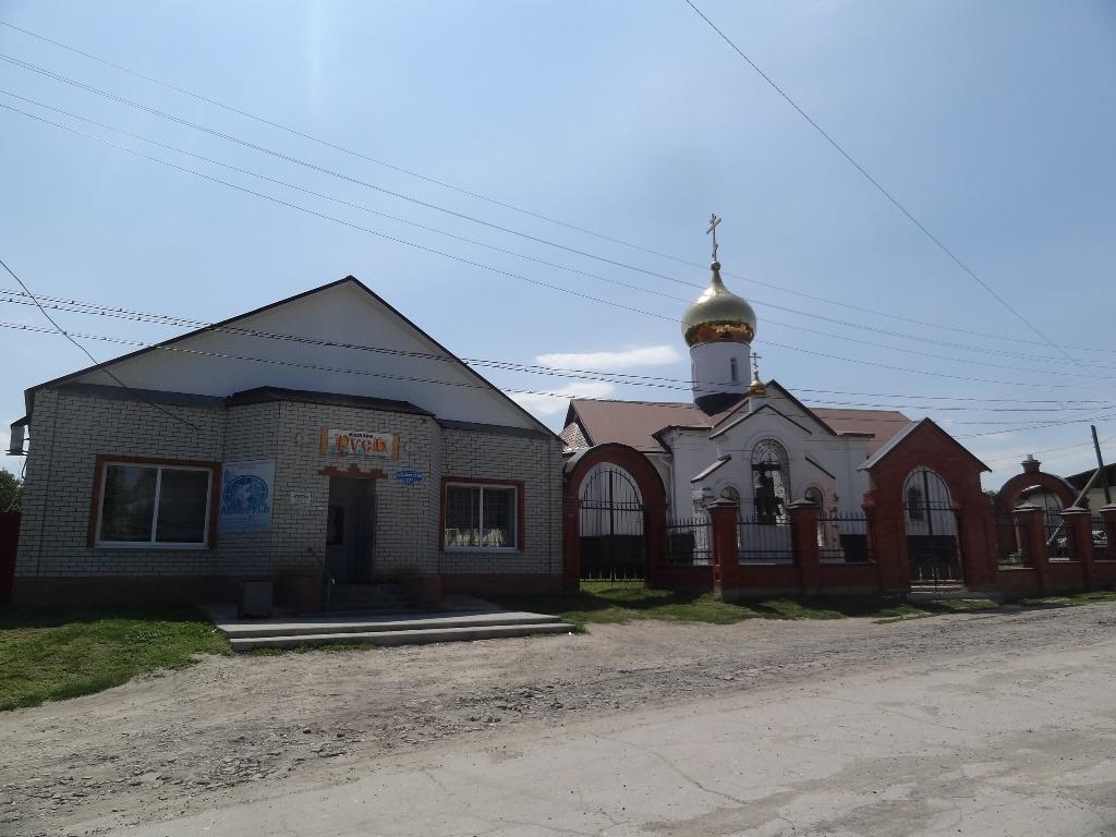 Церковь и магазин в Багаевке