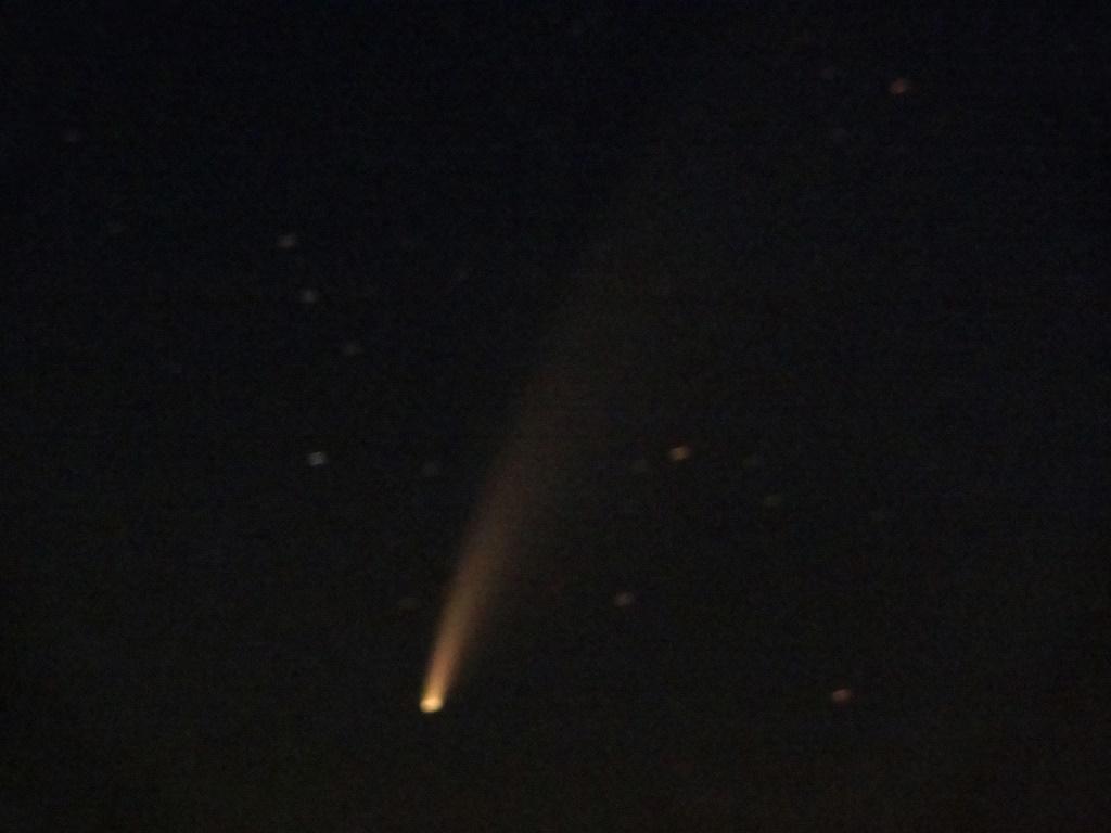 Комета С/2020 F3 NEOWISE