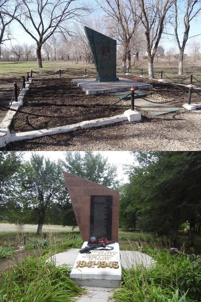Памятник ВОВ поселок Пробуждение