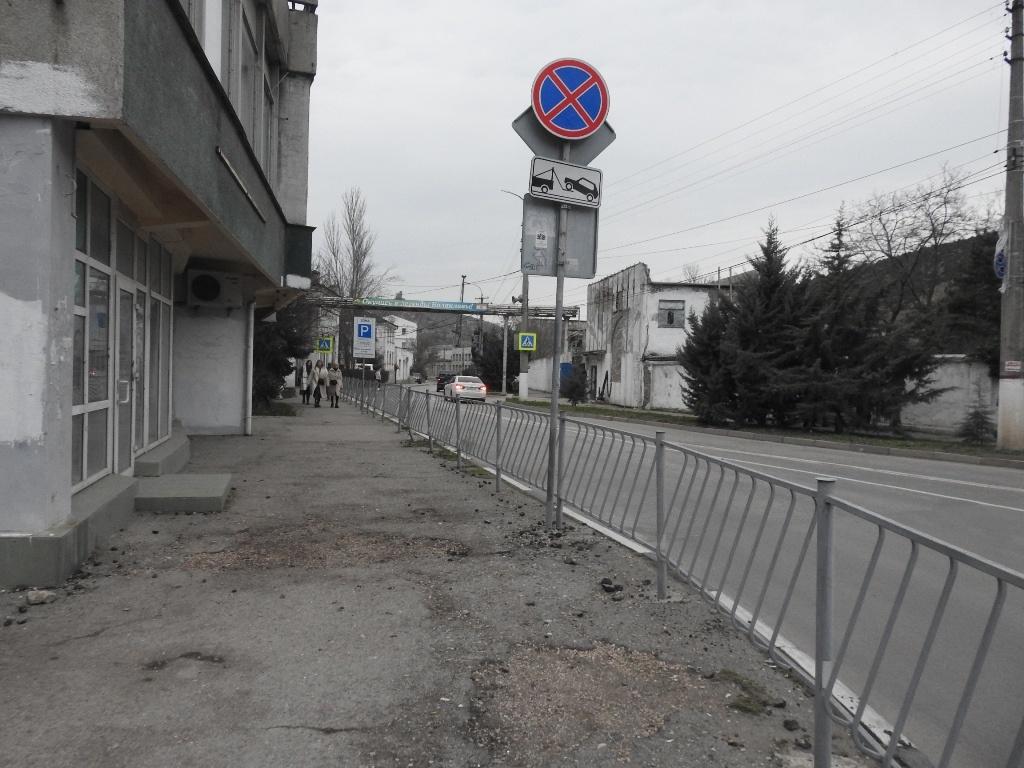 Балаклава, ул. Андрея Калича