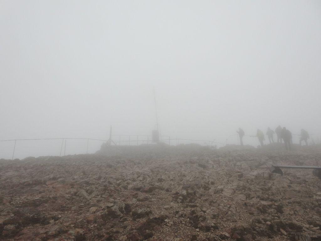 Вершина Ай-Петри в тумане