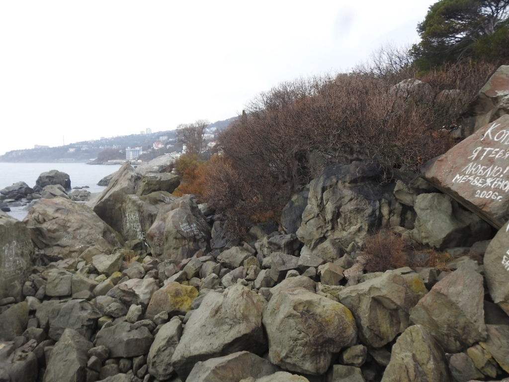 Скалы у Алупки