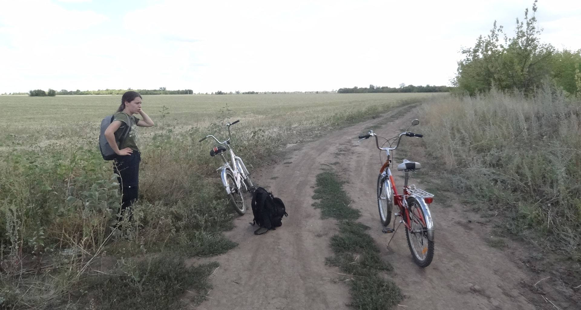 Велопоход