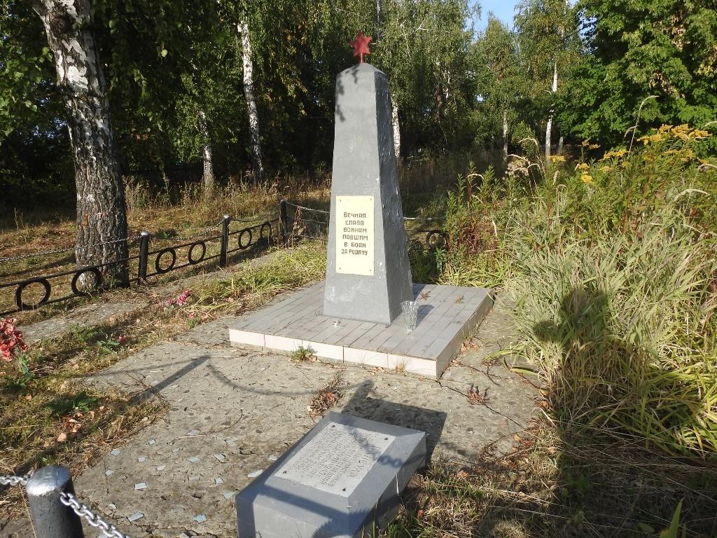 Памятник ВОВ Бурасы