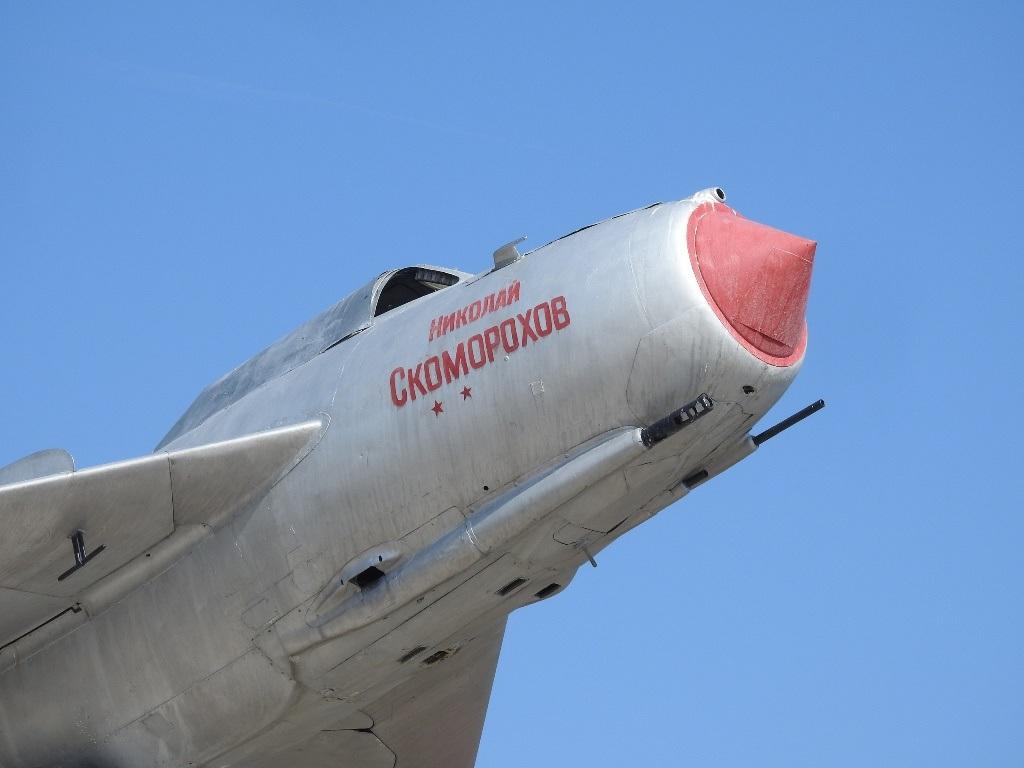 Памятник самолет Скоморохова