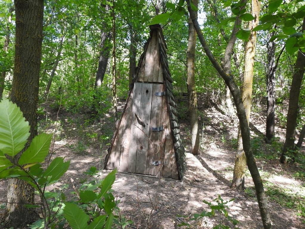 Лесной туалет