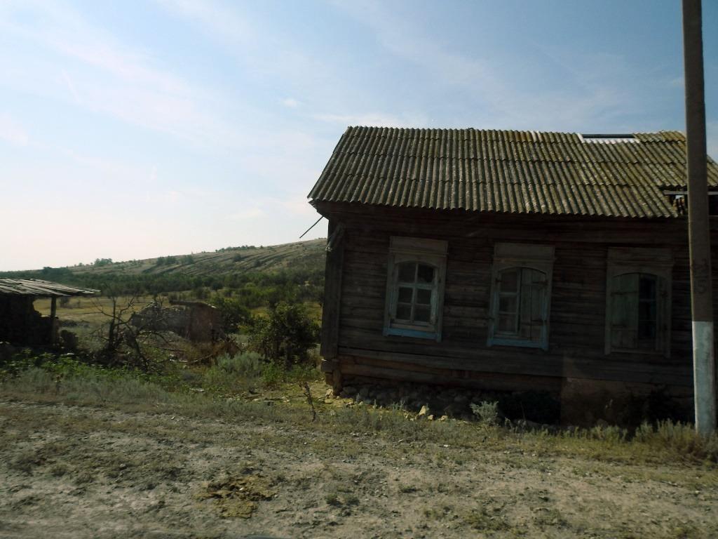 Белогорское