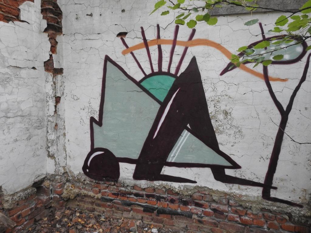 Граффити треугольники