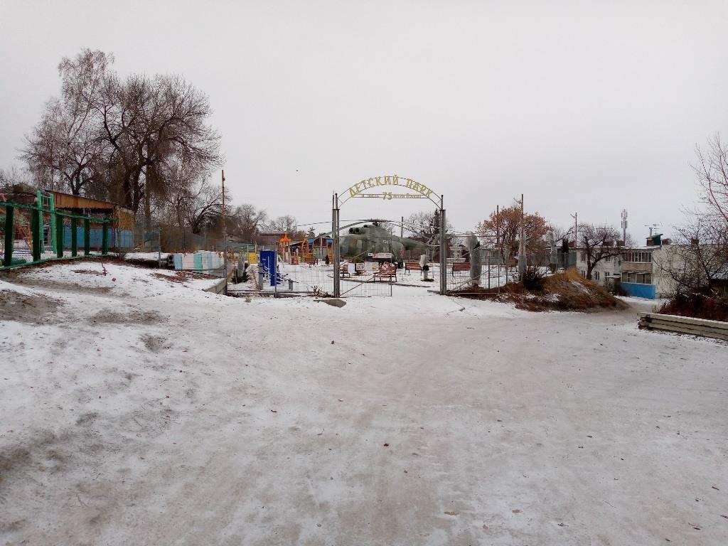 Детский парк Красный Текстильщик