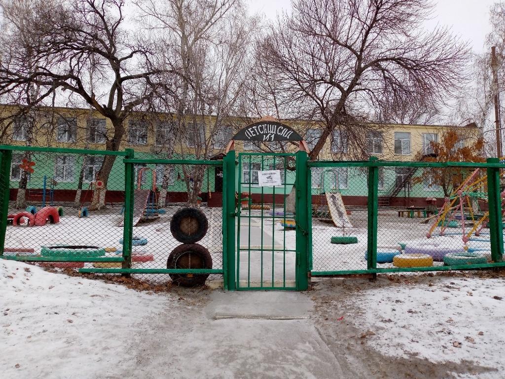 Детский сад Красный Текстильщик