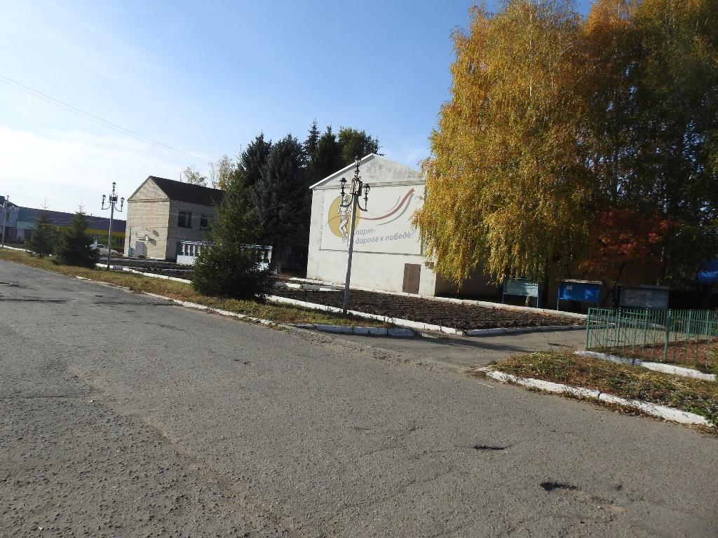 Центр Балтая