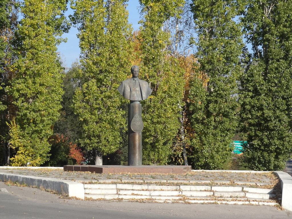 Памятник Грушину Вольск