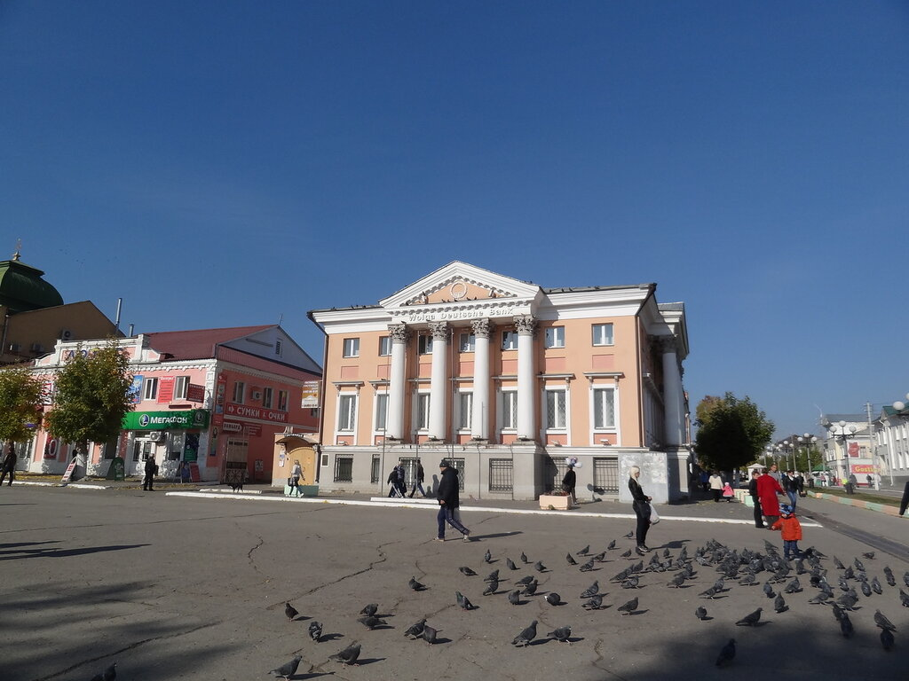 Центр Вольска