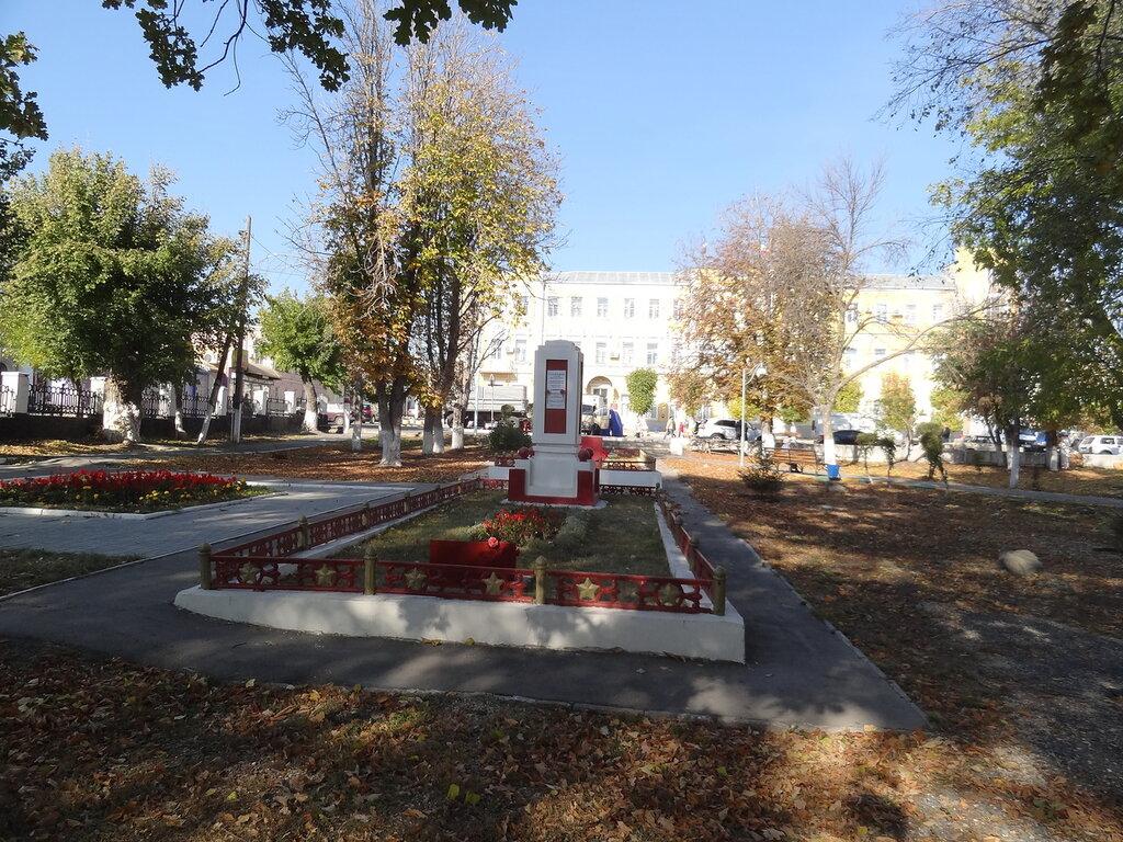 Памятник Героям Вольск