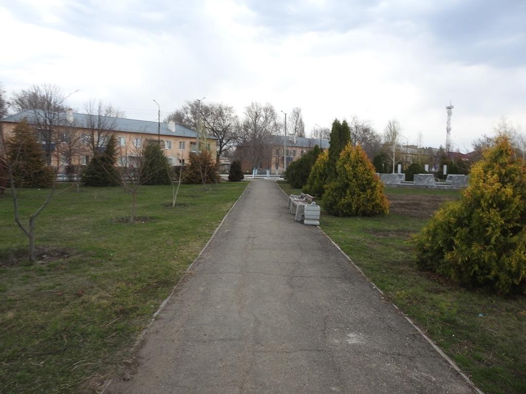 Парк Степное