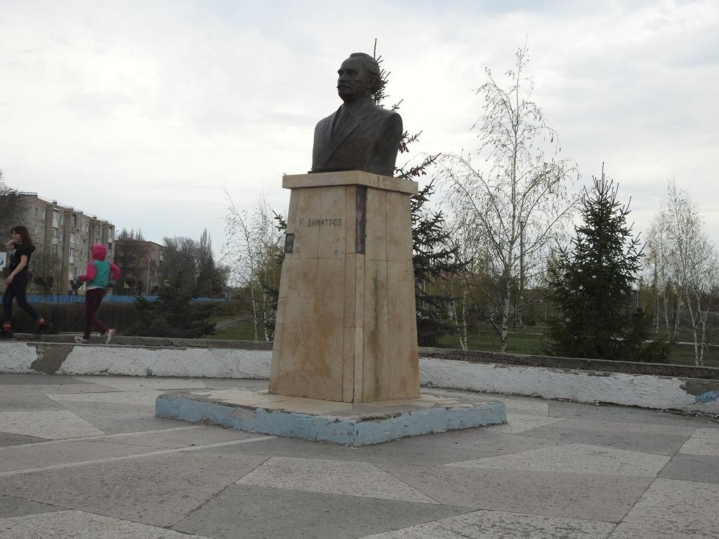 Памятник Дмитрову Степное