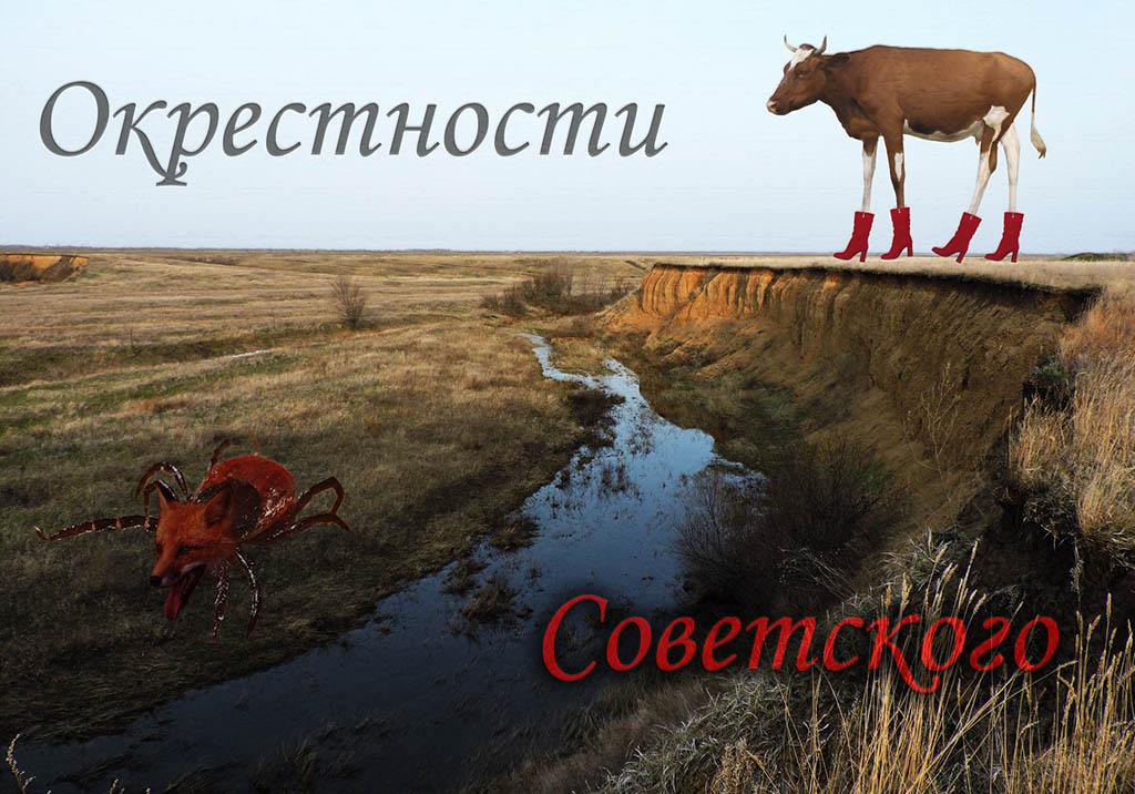 Анонс похода по Советскому району
