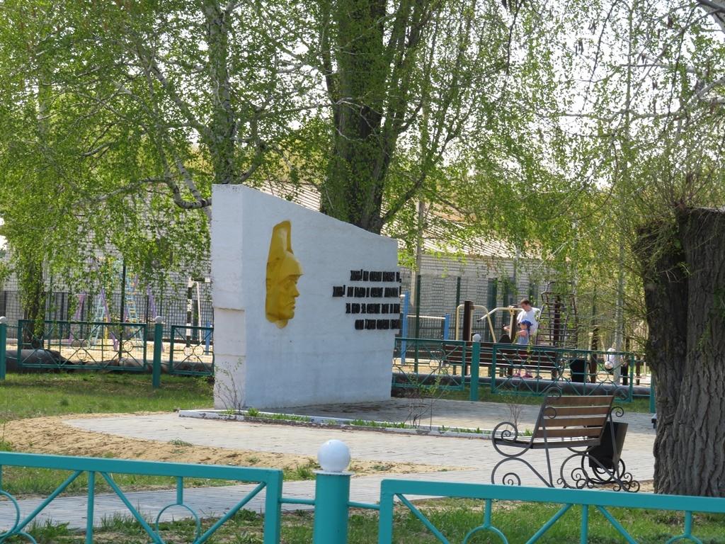 Памятник Бурлук