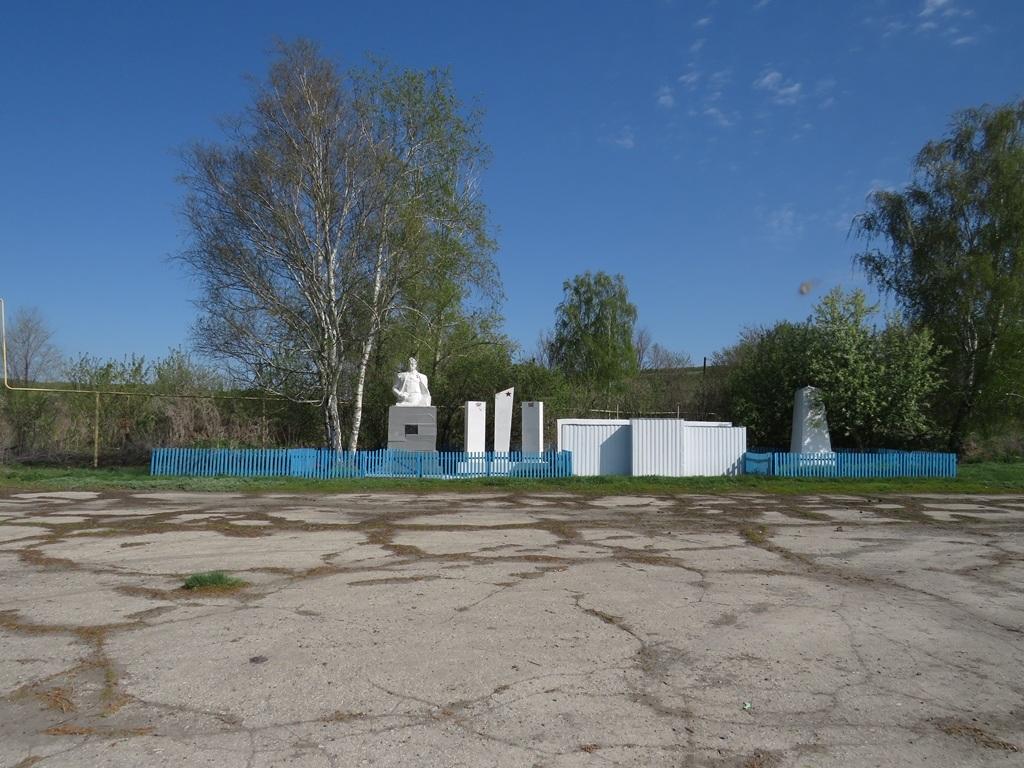 Мемориал в Лохе