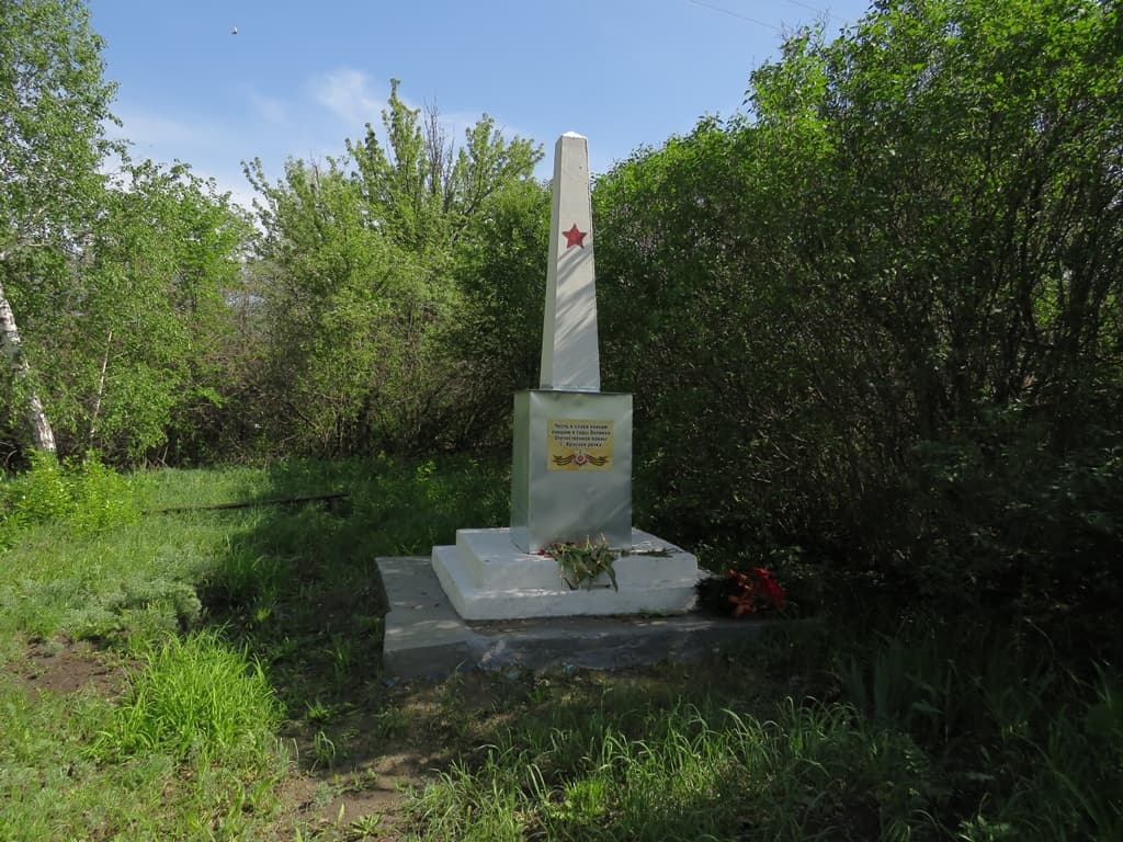 Красная Речка памятник ВОВ