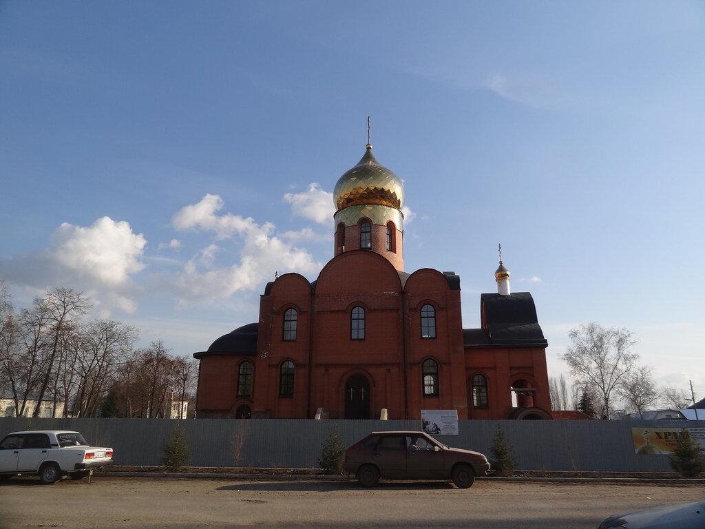 Храм Аткарск