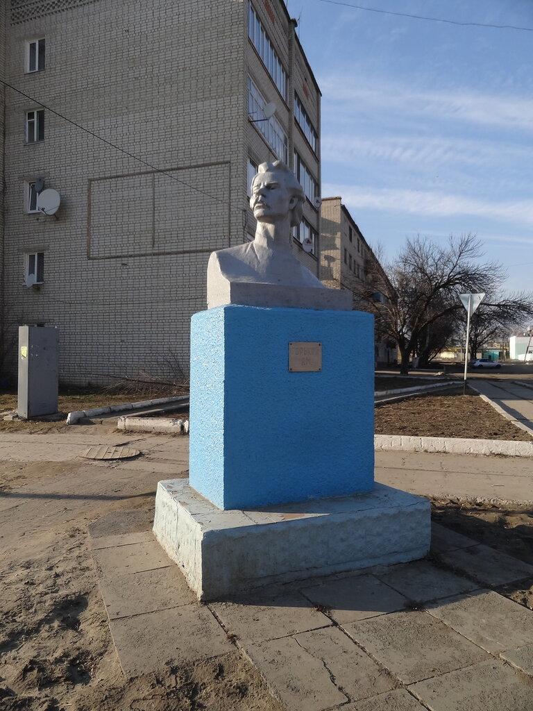 Памятник Горькому Аткарск