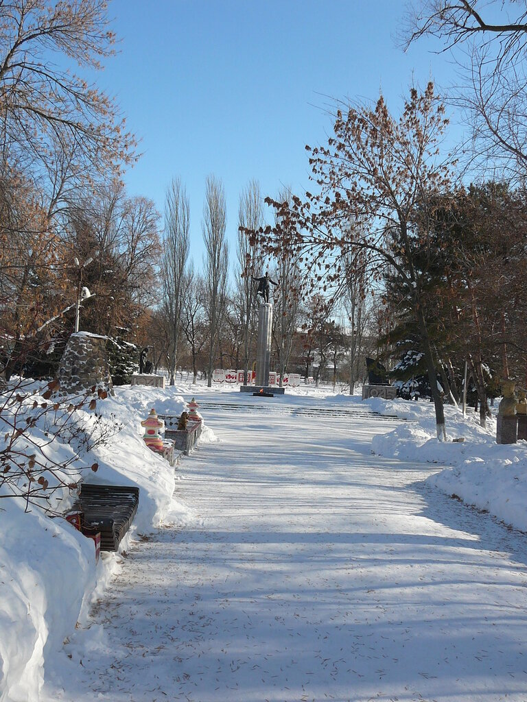 В городском Аткарском парке