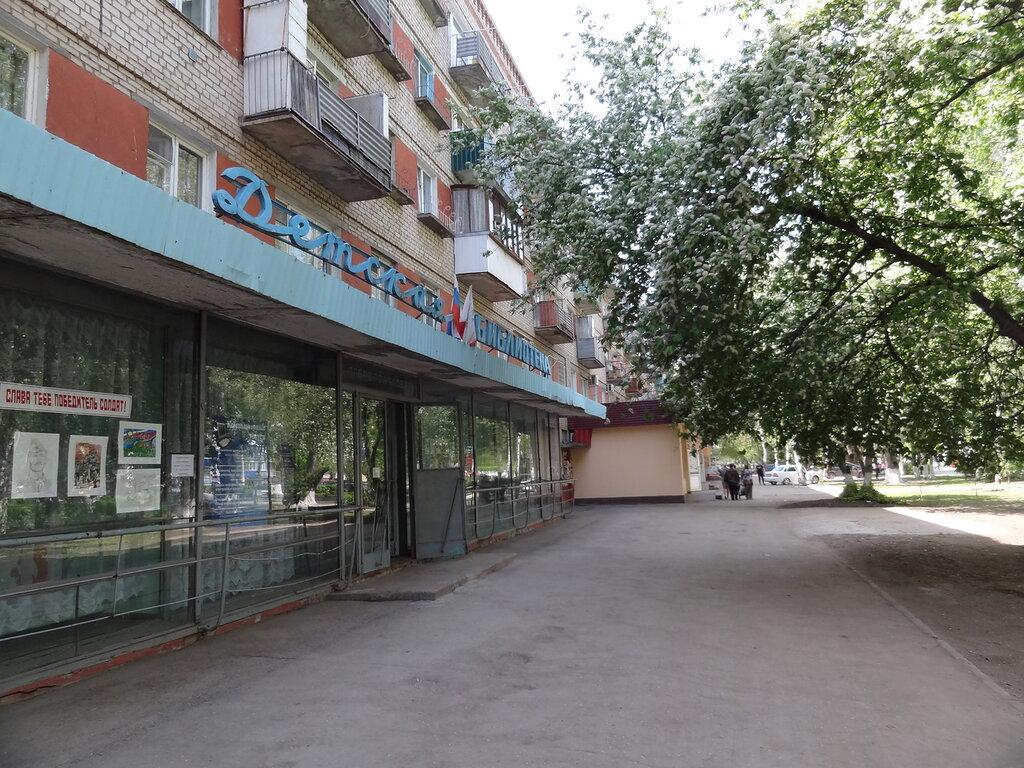 Детская библиотека Балаково