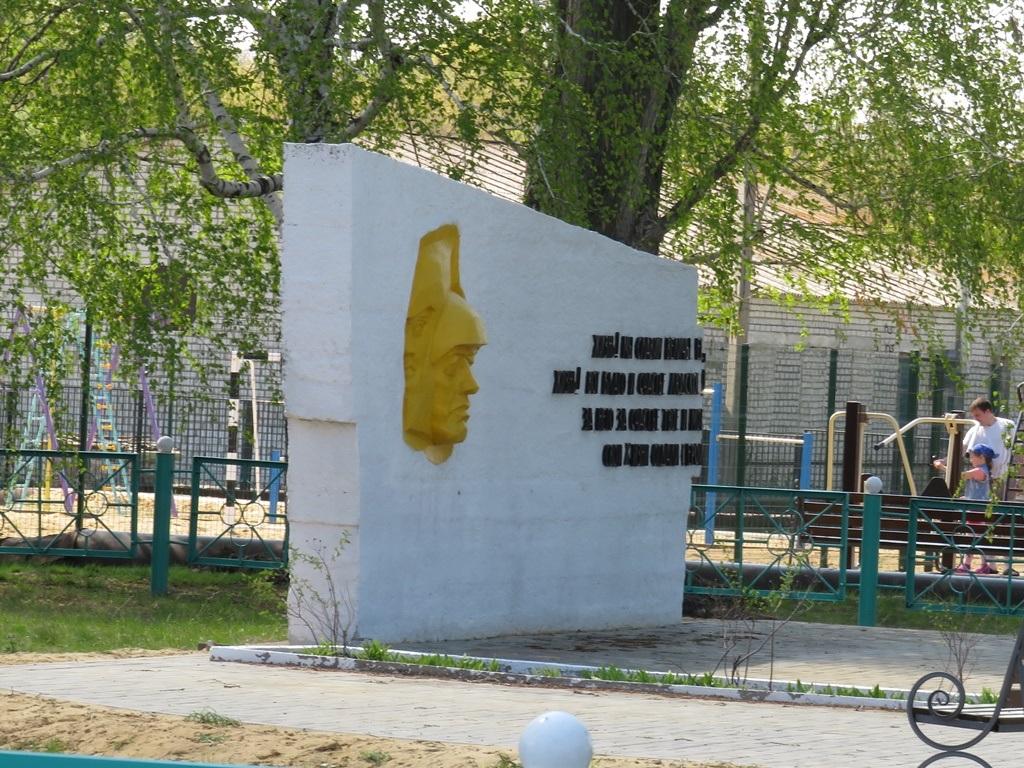 Памятник героям Бурлук