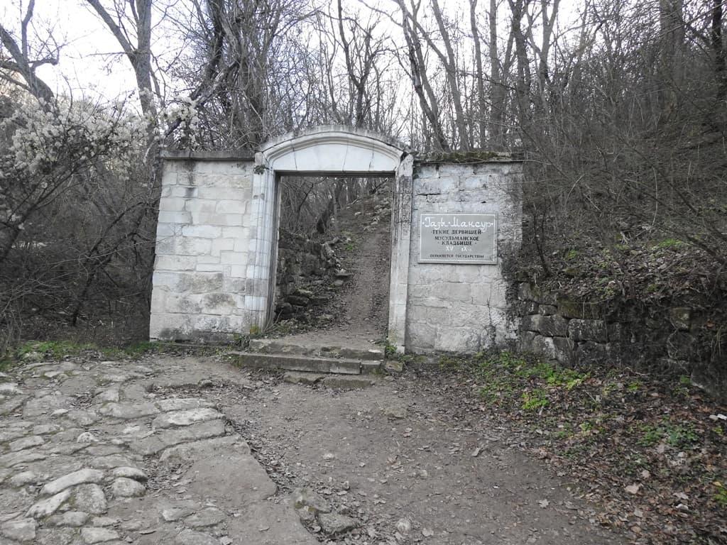 Вход на кладбище дервишей