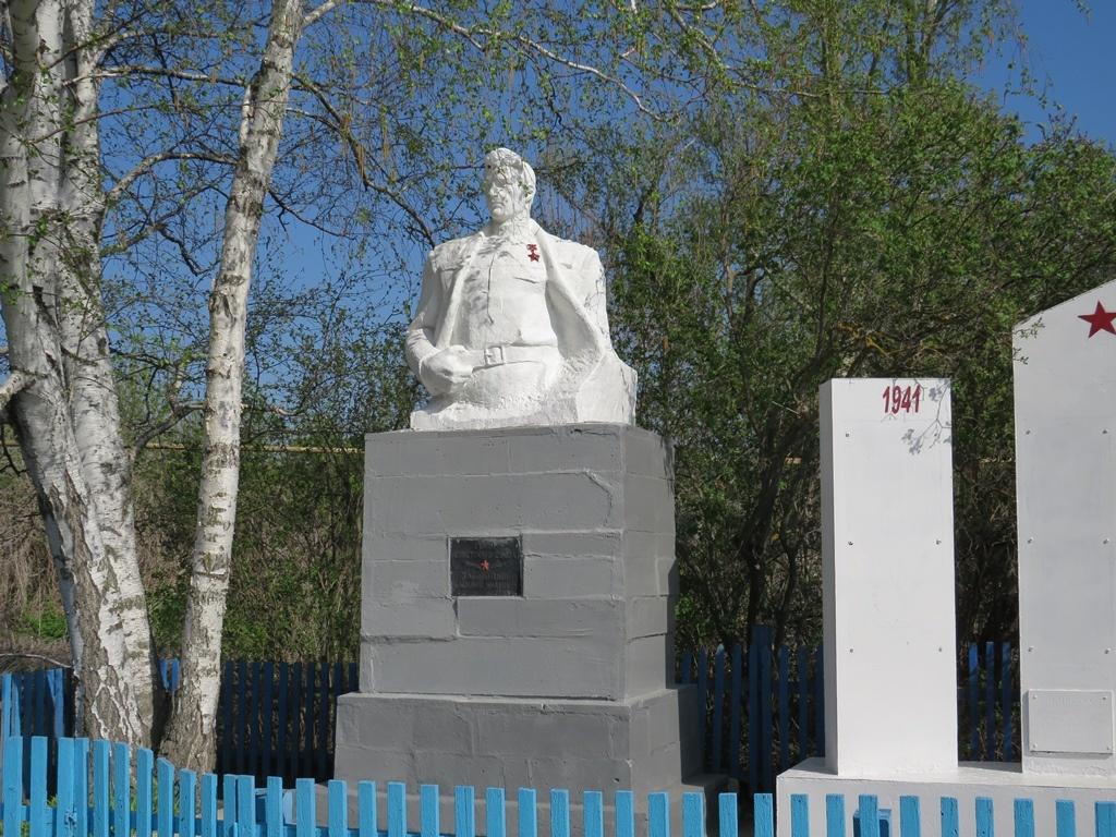 Памятник В. И. Загородневу