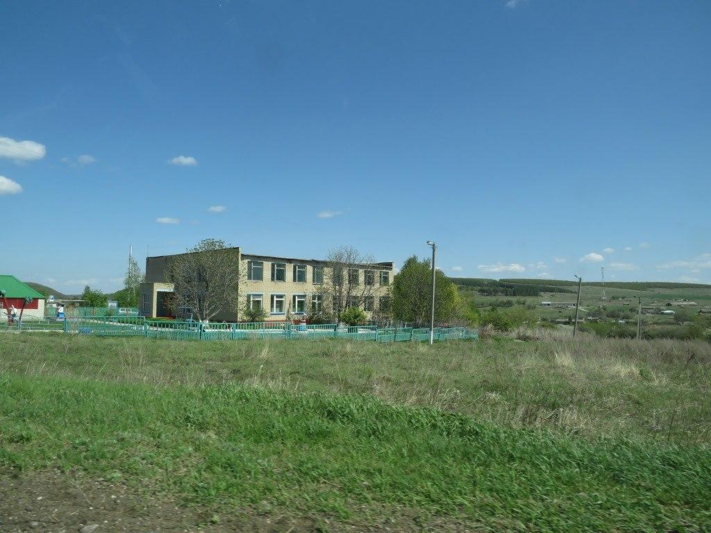 Школа село Лох