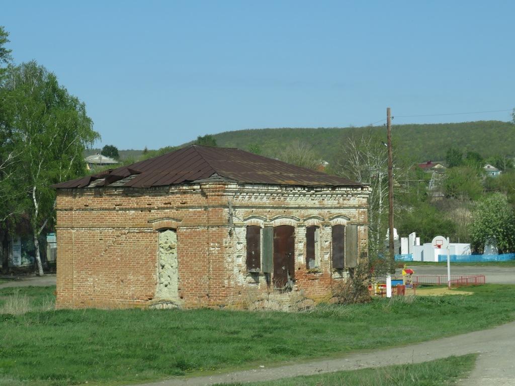 село Лох