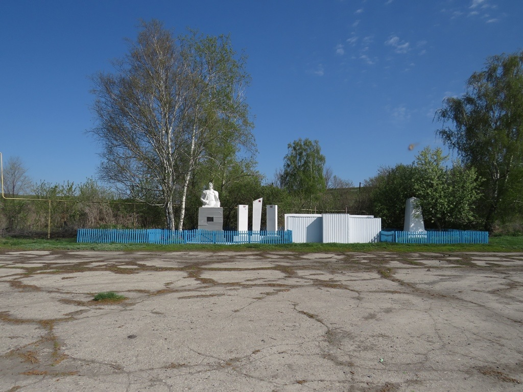 село Лох мемориал