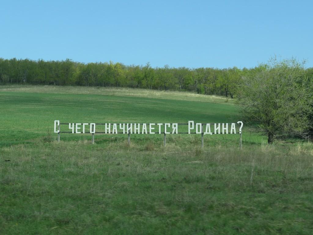 Лоховская дача