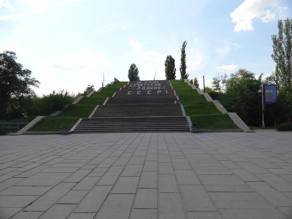 Входная лестница Мамаев Курган