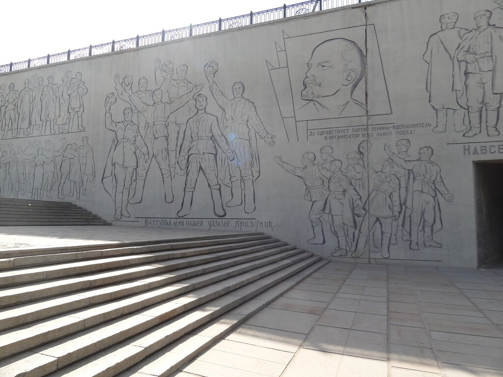 Ленин Мамаев Курган