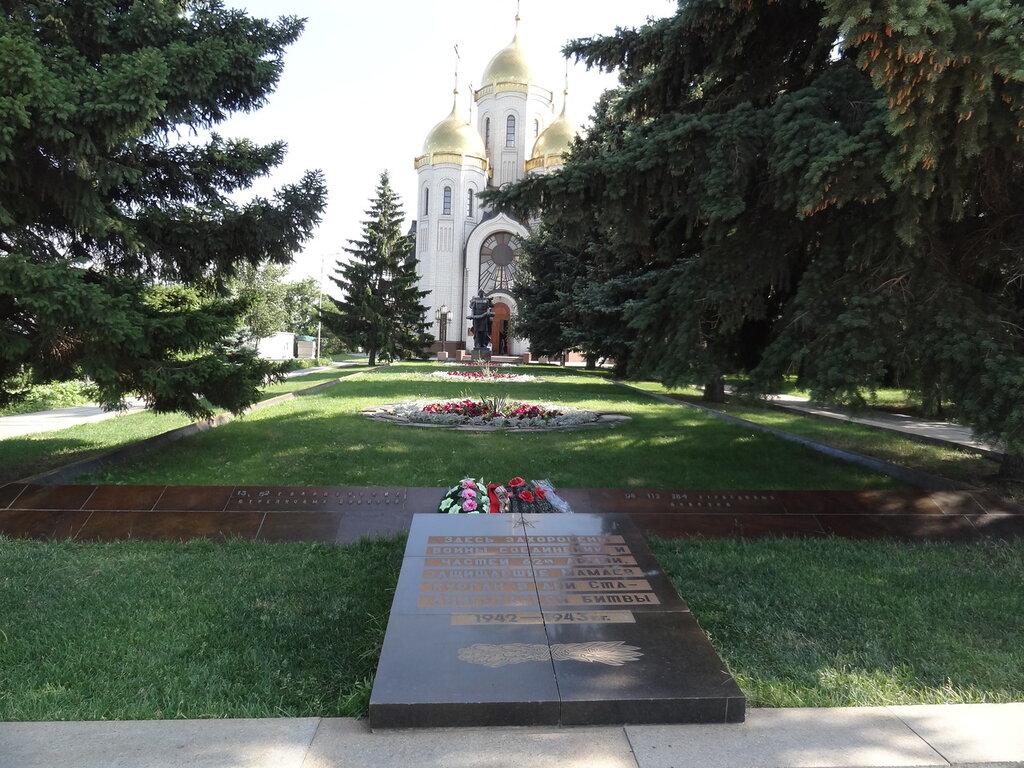 Храм Мамаев Курган