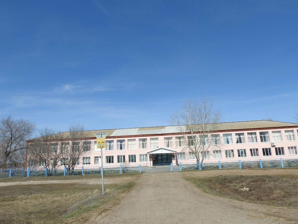 Школа Новая Полтавка