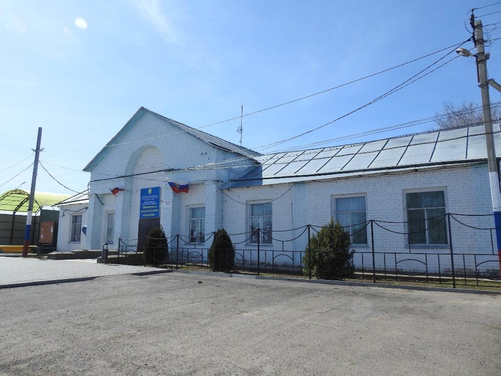 Центр Новая Полтавка