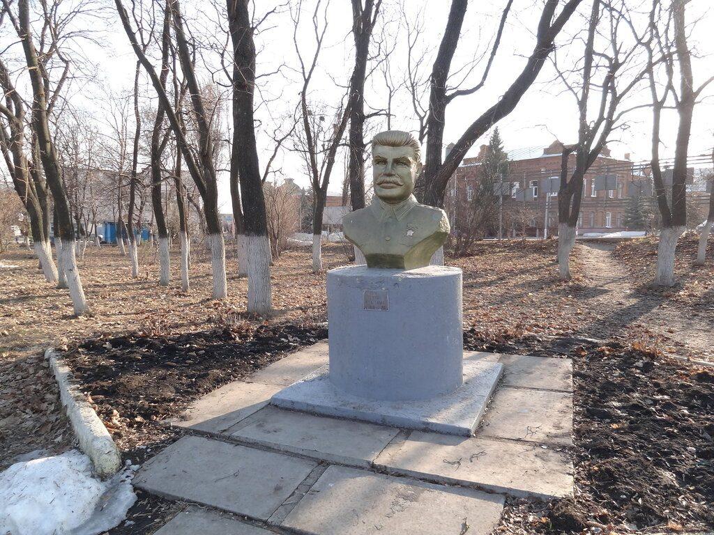 Бюст Сталина Аткарск