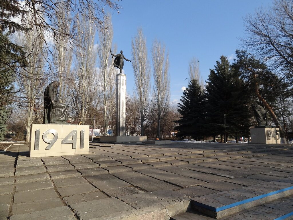Памятник ВОВ Аткарск
