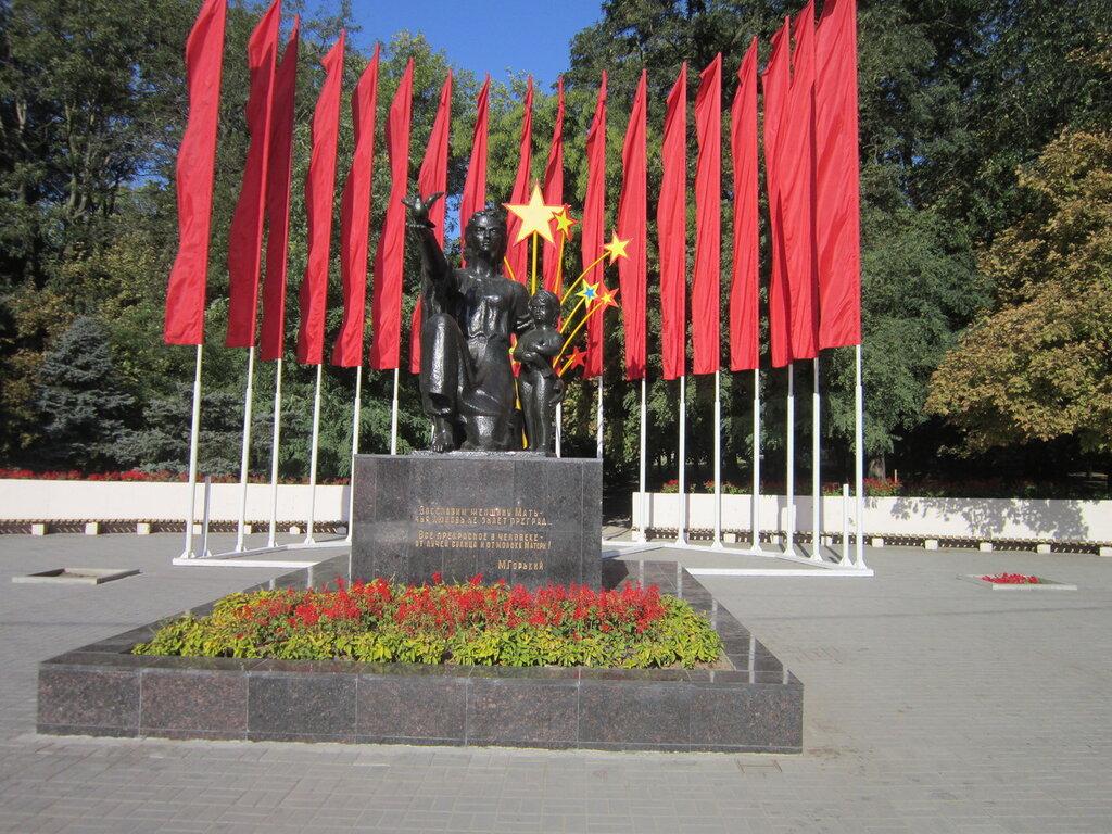Памятник матерям Ростов-на-Дону