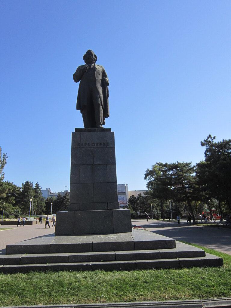 Памятник Марксу Ростов-на-Дону