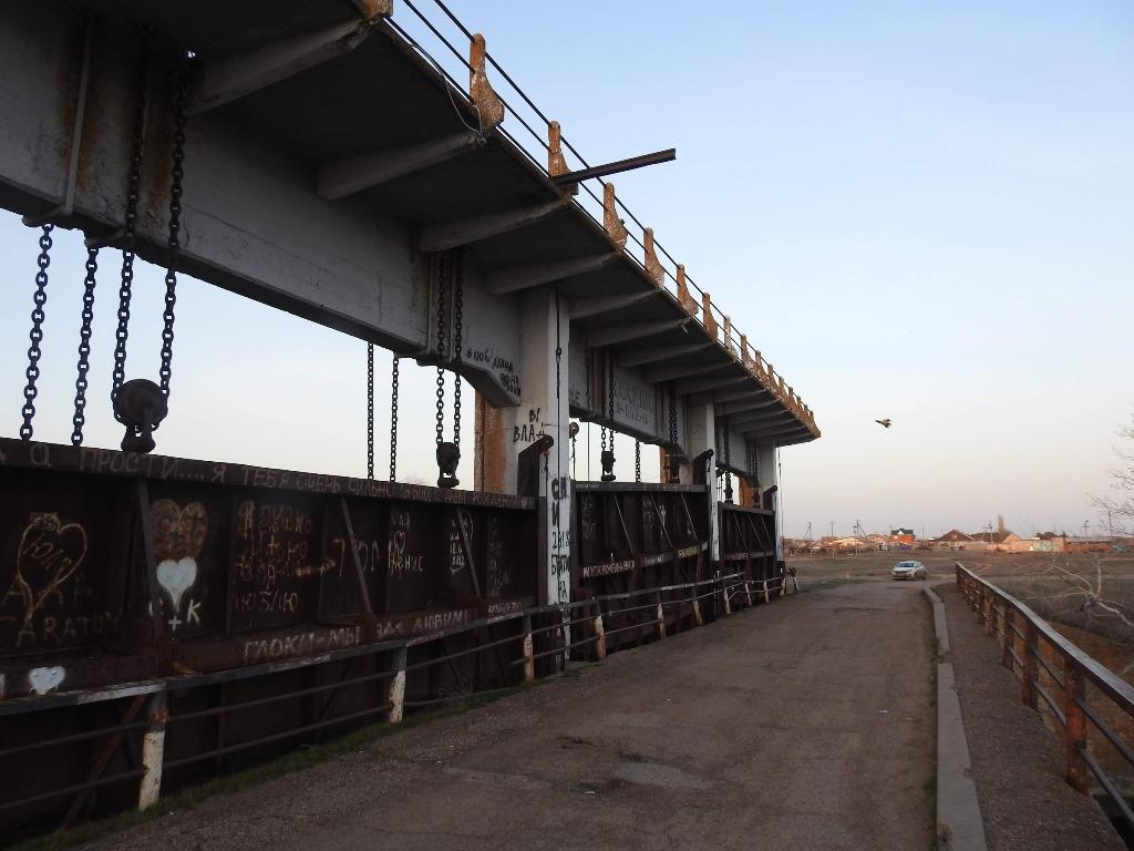 Мост шлюзы Верхний Еруслан