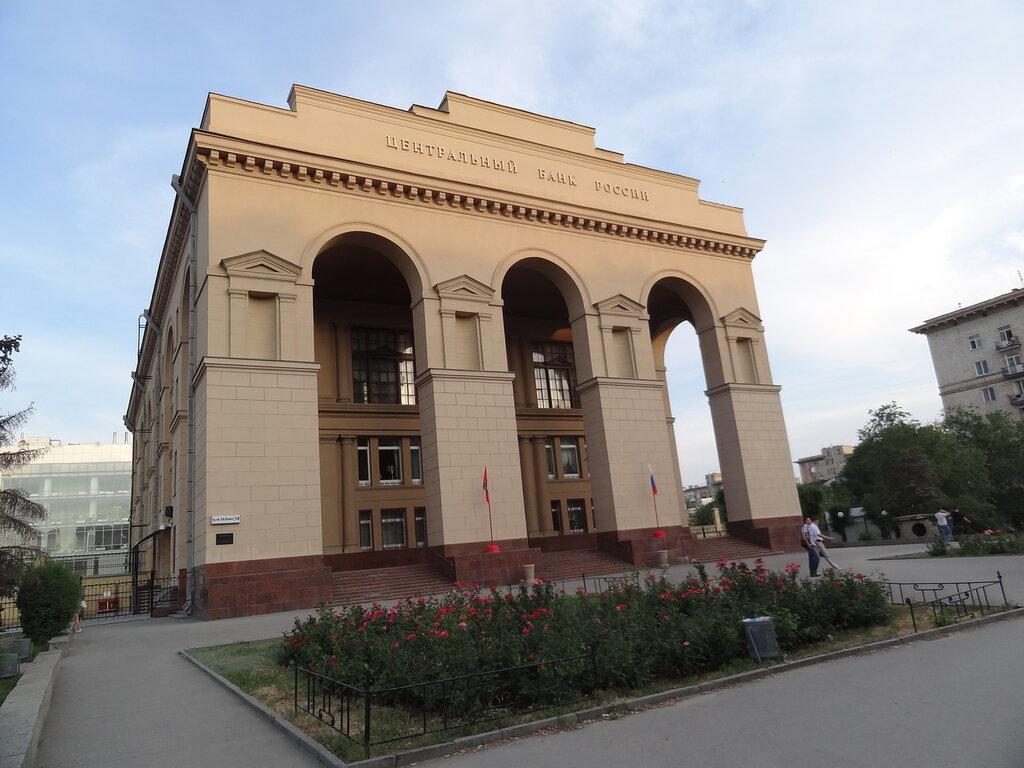 Здание банка Волгоград