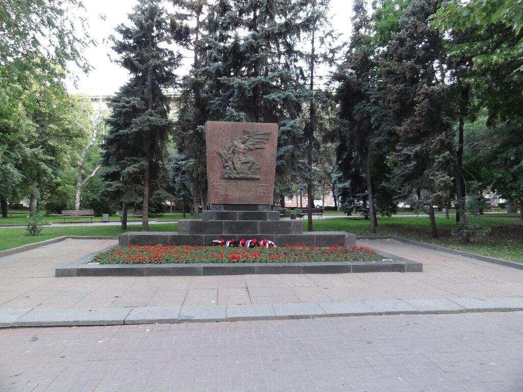 Памятник Рубену Ибаррури Волгоград