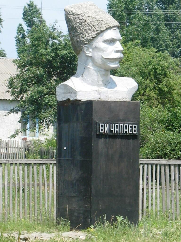 Памятник Чапаев Языковка