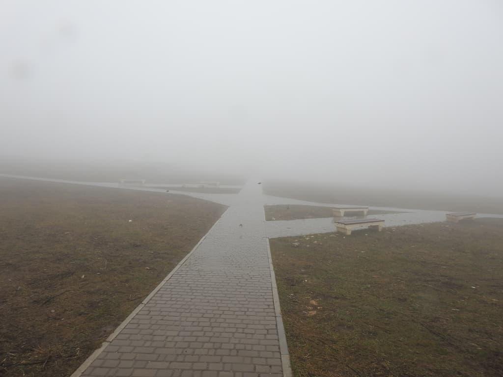 Дорожка в тумане